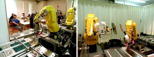 noodle-robots