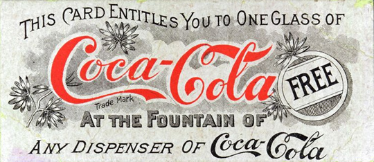 coca-cola-sample-coupon-10