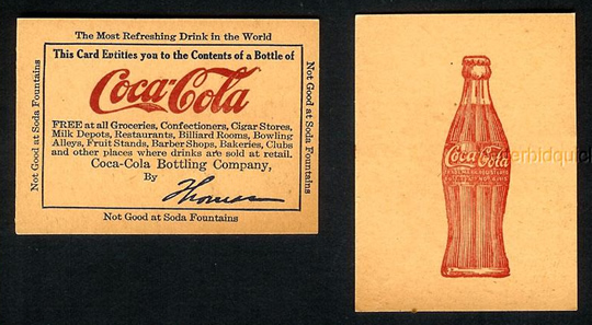coca-cola-sample-coupon-2