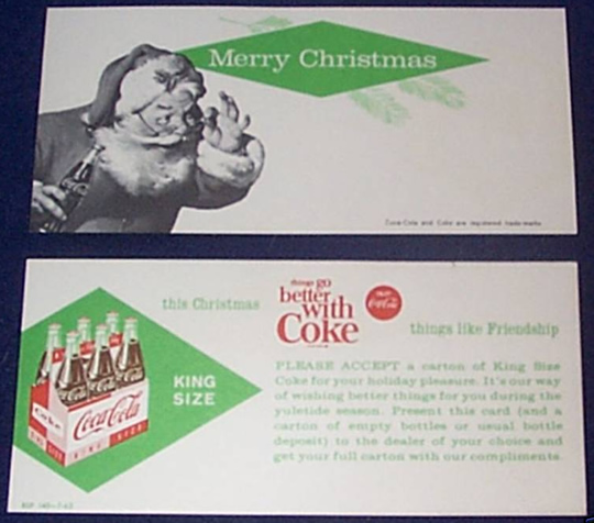 coca-cola-sample-coupon-6
