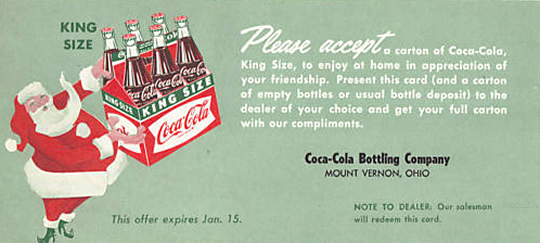 coca-cola-sample-coupon-8
