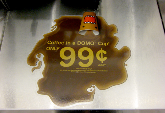 domo-7-eleven-coffee-display