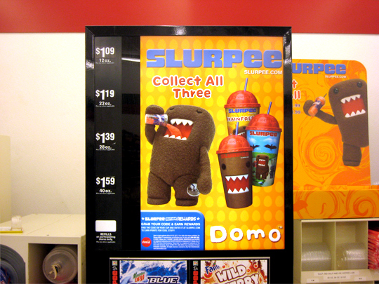 domo-7-eleven-display-2