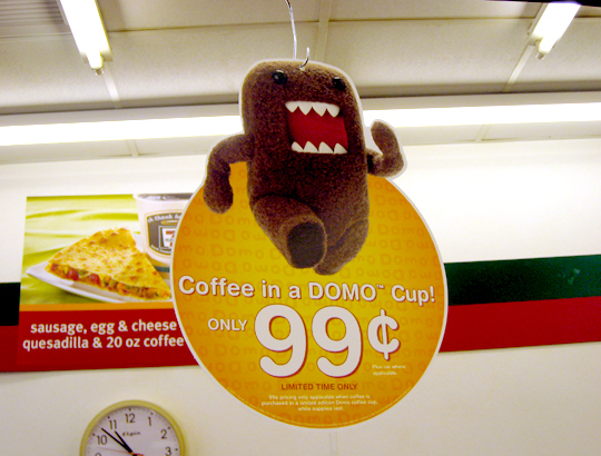 domo invades 7 eleven stores eat me daily
