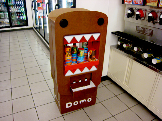 domo-7-eleven-display