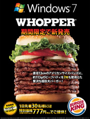 windows-7-whopper-small