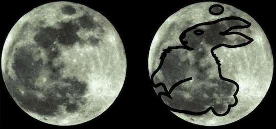 Moon_compare